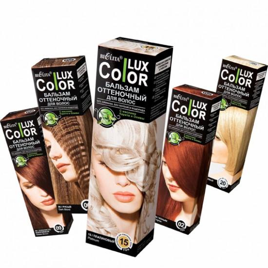 Оттеночный бальзам Белита-Витэкс, серия Color Lux