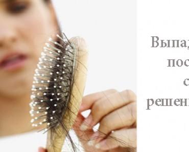 Выпадение волос после 50 лет: способы решения проблемы